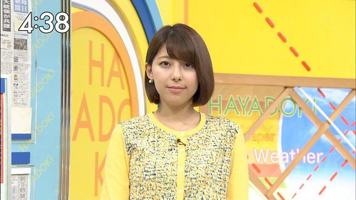 kamimura20161121_04.jpg