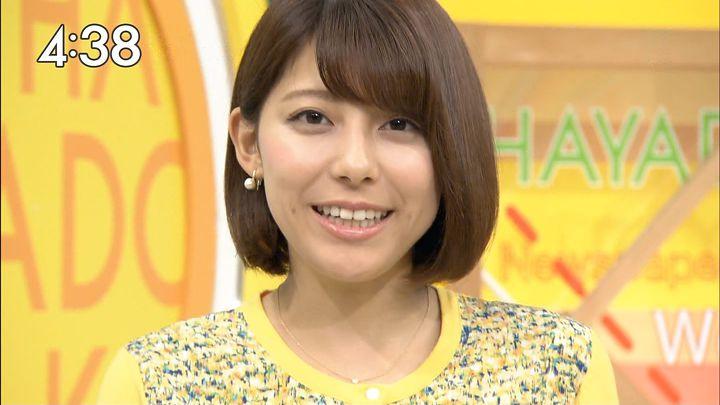 kamimura20161121_05.jpg