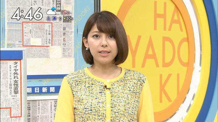kamimura20161121_06.jpg