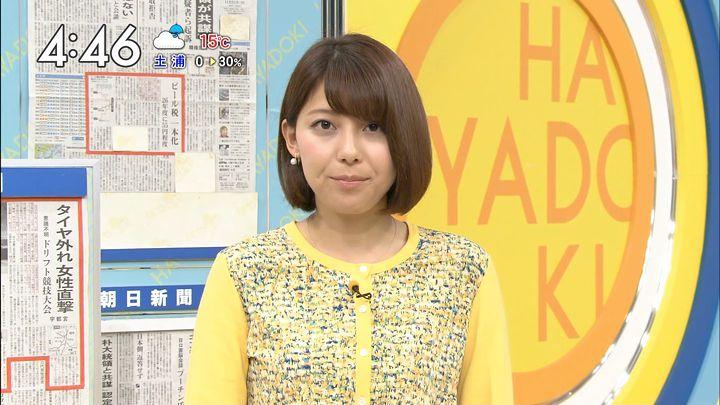 kamimura20161121_07.jpg