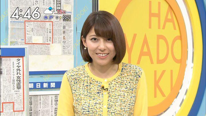 kamimura20161121_08.jpg