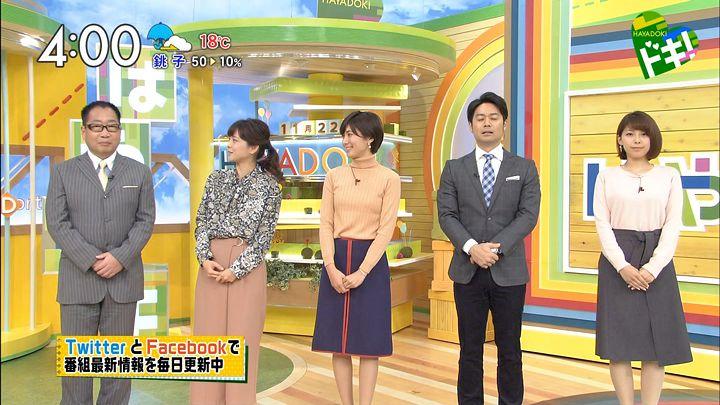 kamimura20161122_02.jpg