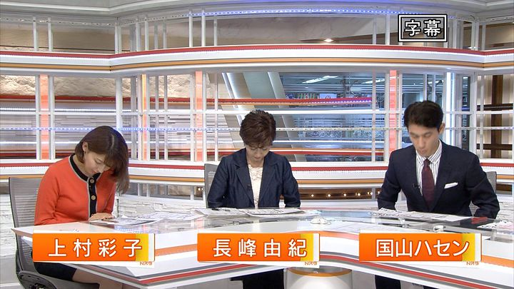 kamimura20161127_02.jpg
