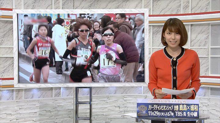 kamimura20161127_03.jpg