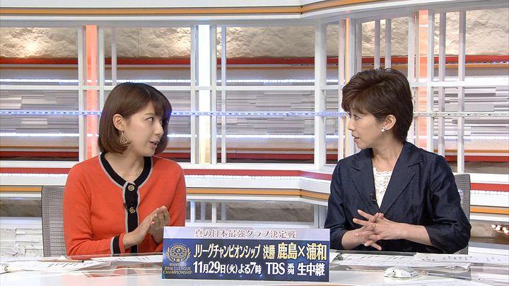 kamimura20161127_07.jpg