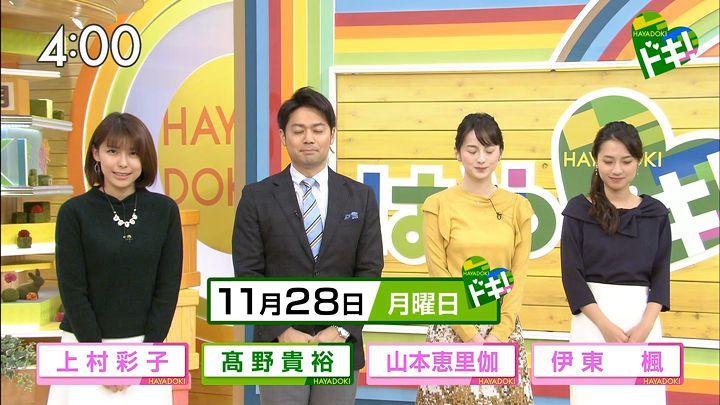 kamimura20161128_01.jpg