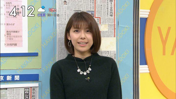 kamimura20161128_07.jpg