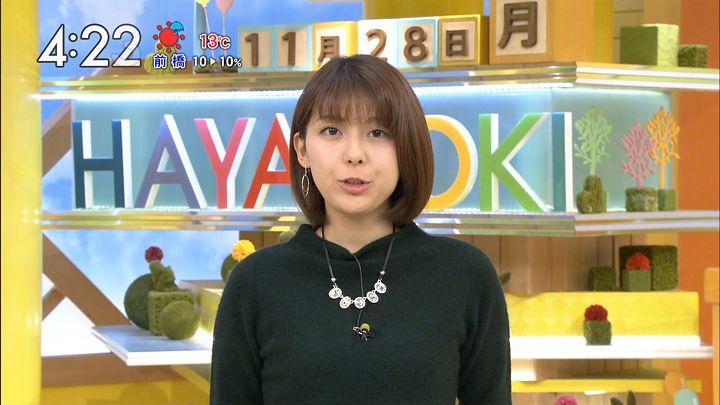 kamimura20161128_09.jpg