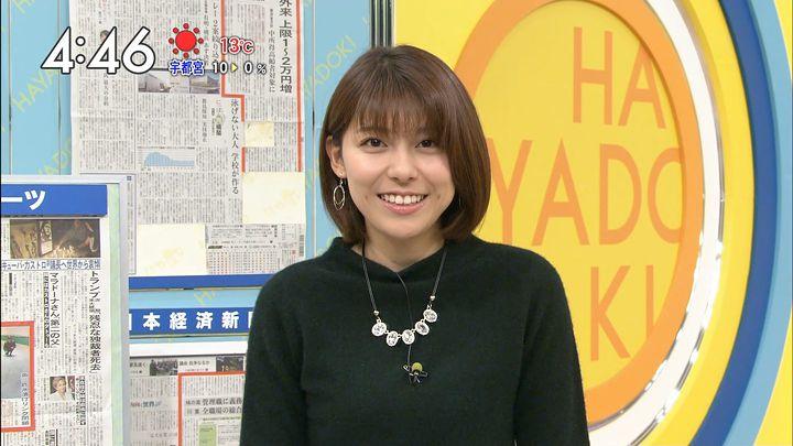 kamimura20161128_13.jpg
