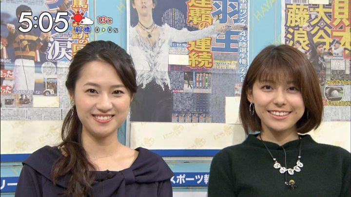 kamimura20161128_14.jpg