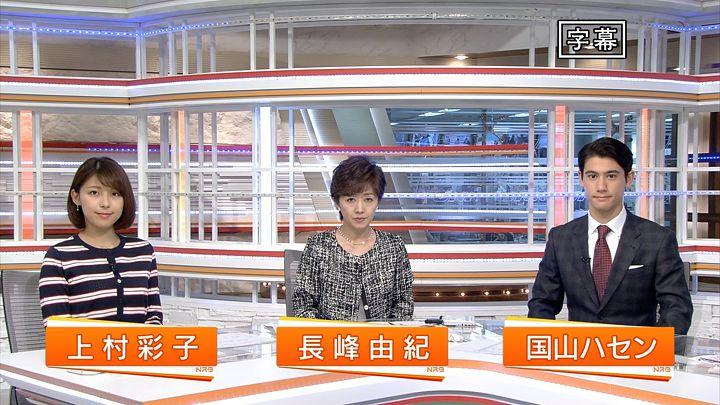 kamimura20161204_01.jpg