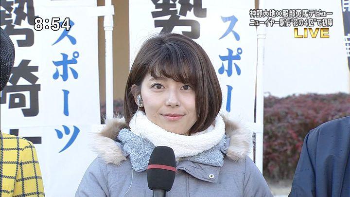 kamimura20170101_01.jpg