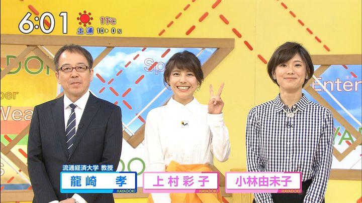 kamimura20170103_01.jpg