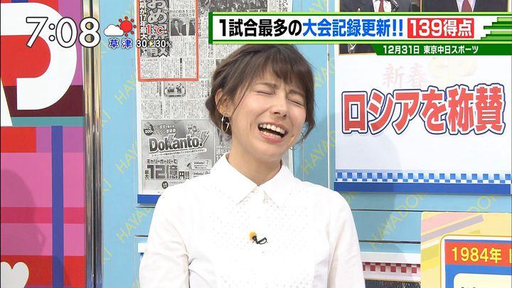 kamimura20170103_05.jpg