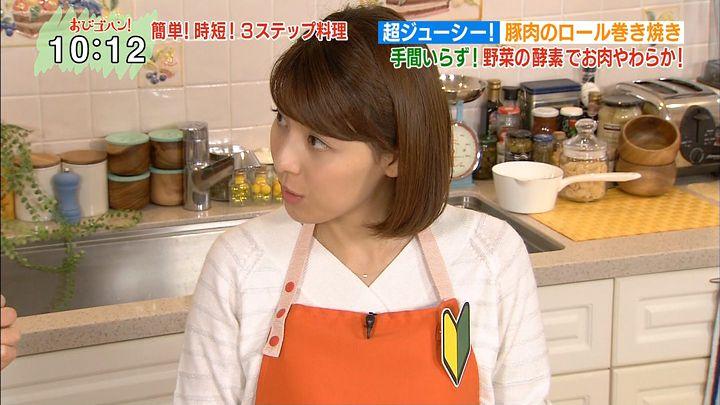 kamimura20170106_05.jpg