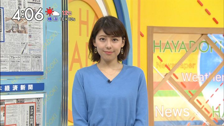 kamimura20170110_04.jpg