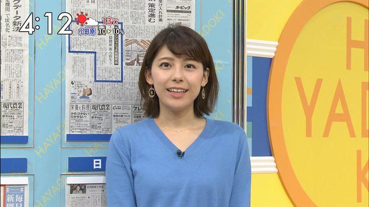 kamimura20170110_06.jpg