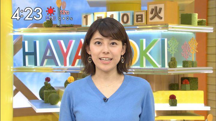 kamimura20170110_08.jpg