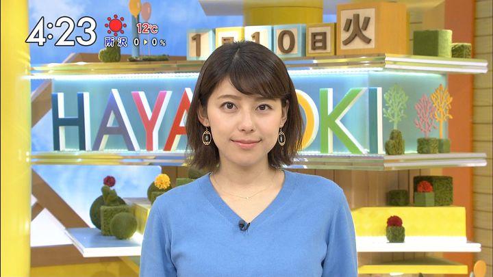 kamimura20170110_09.jpg