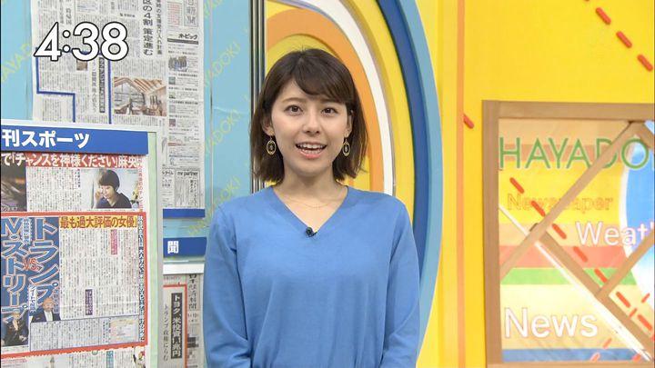 kamimura20170110_11.jpg
