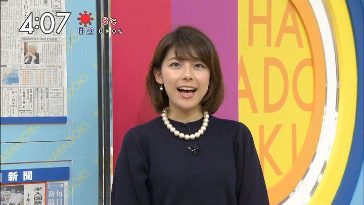 kamimura20170131_04.jpg