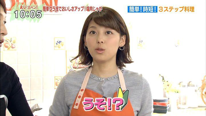 kamimura20170201_01.jpg