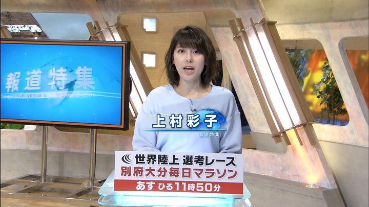 kamimura20170204_01.jpg