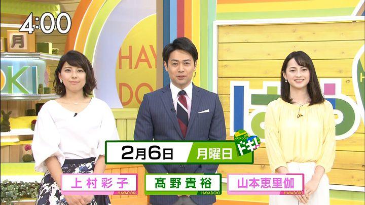 kamimura20170206_01.jpg