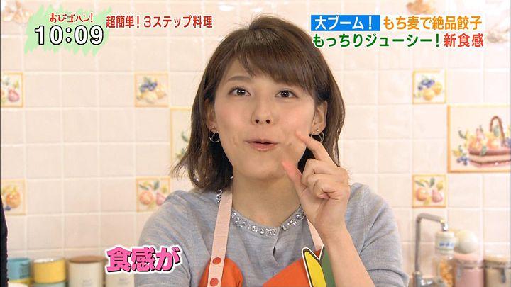 kamimura20170208_04.jpg