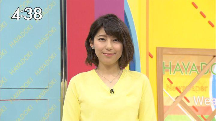 kamimura20170213_08.jpg