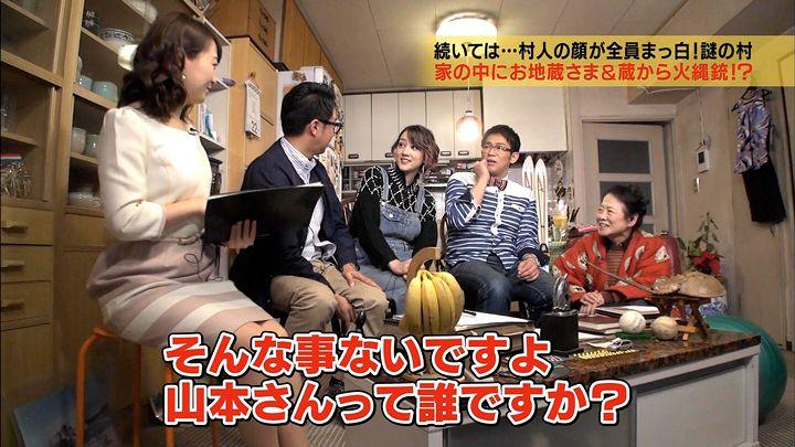 katafuchi20170107_02.jpg