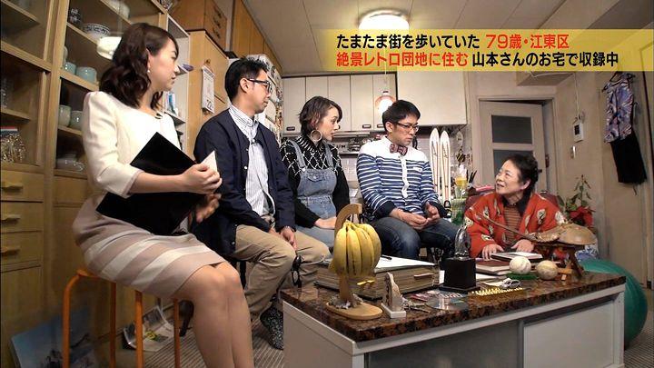 katafuchi20170107_06.jpg