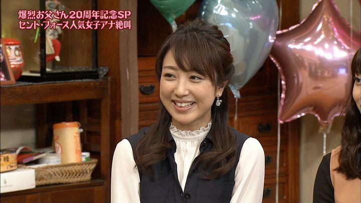 kawata20161126_01.jpg