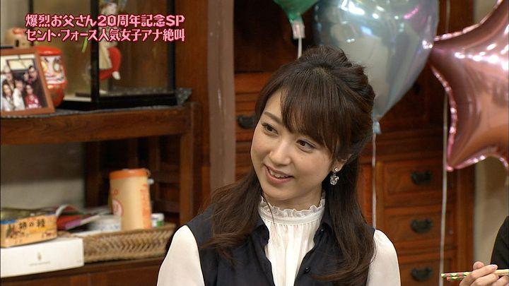 kawata20161126_02.jpg