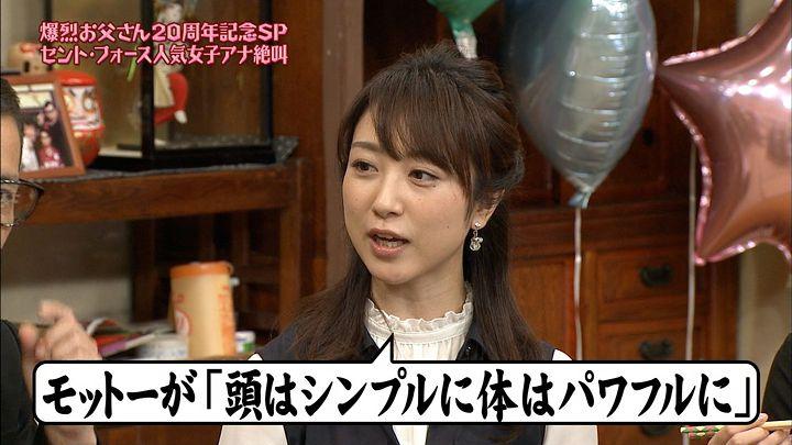 kawata20161126_04.jpg