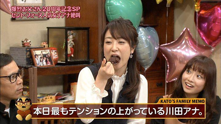 kawata20161126_06.jpg