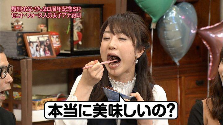 kawata20161126_15.jpg