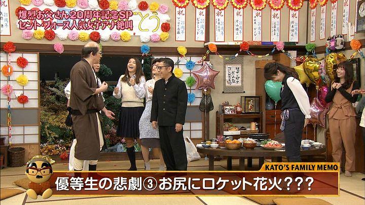 kawata20161126_21.jpg