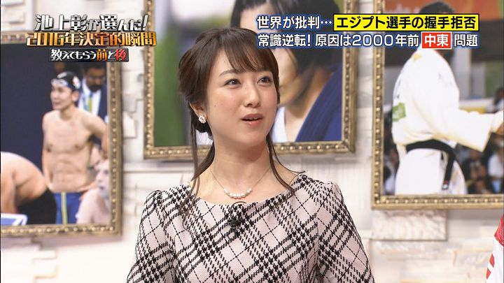 kawata20161220_03.jpg