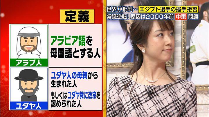 kawata20161220_05.jpg