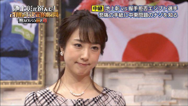 kawata20161220_10.jpg