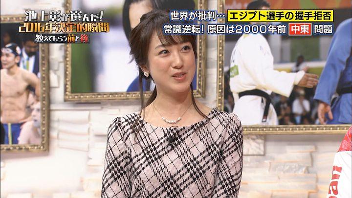 kawata20161220_11.jpg