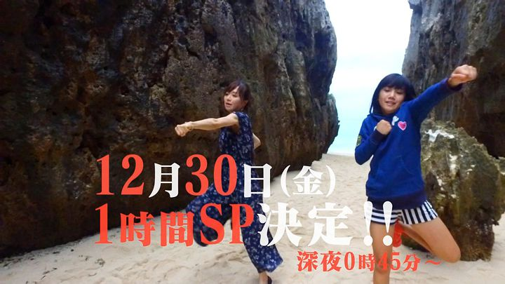 konno20161211_14.jpg