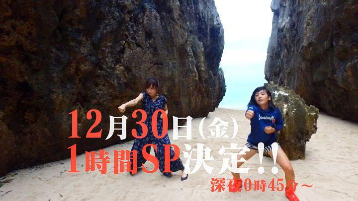 konno20161211_15.jpg