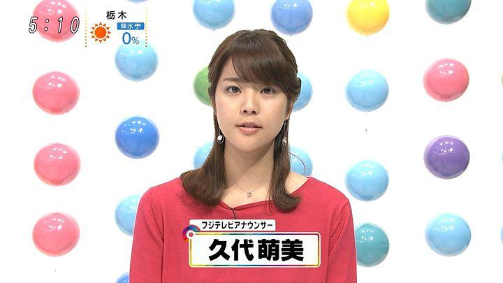 kushiro20161112_05.jpg