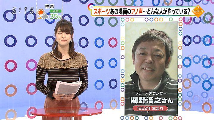 kushiro20161126_06.jpg