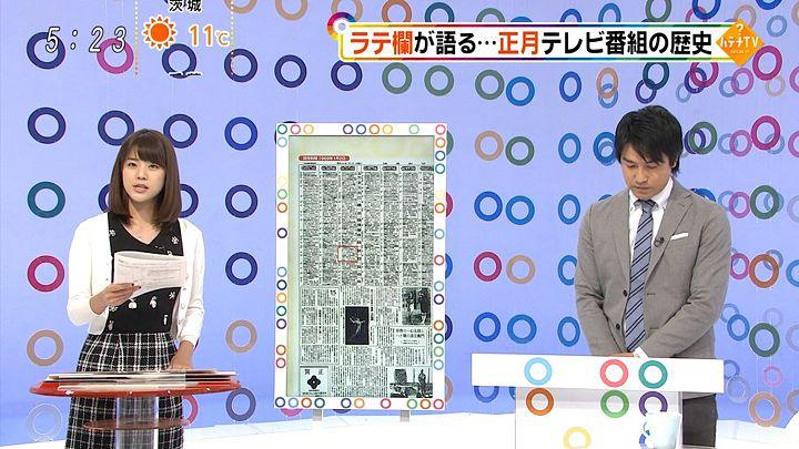 kushiro20170107_05.jpg