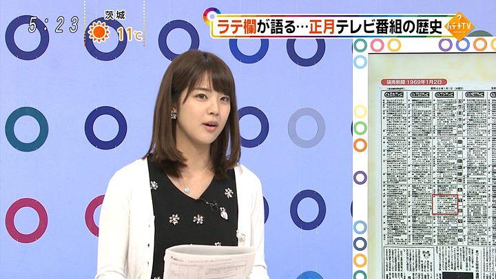 kushiro20170107_06.jpg