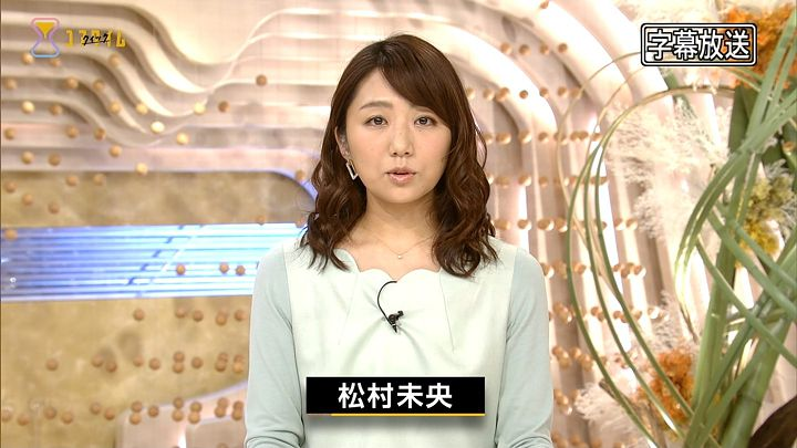 matsumura20161112_02.jpg