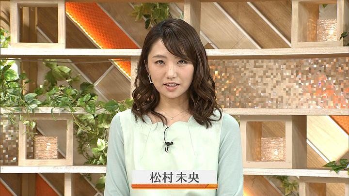 matsumura20161112_16.jpg